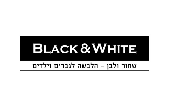 black-and-white-logo
