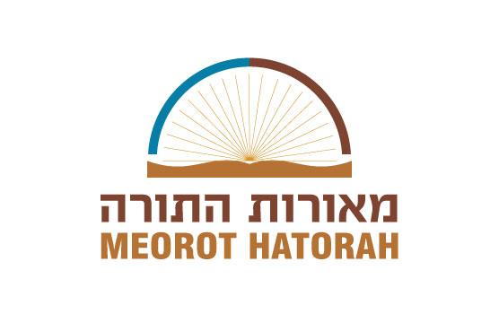 meorot-hatora-logo