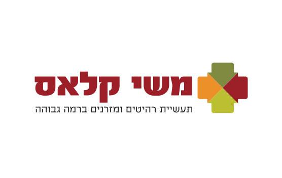 meshi-class-logo