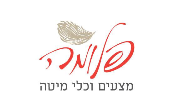 לוגו פלומה