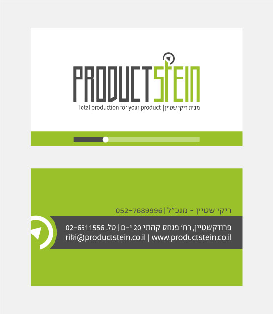 productstein-business-card